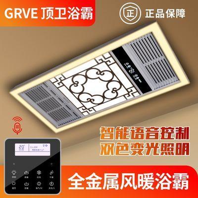 语音浴霸led灯浴室风暖取暖灯洗澡集成吊顶灯卫生间暖风机取暖器