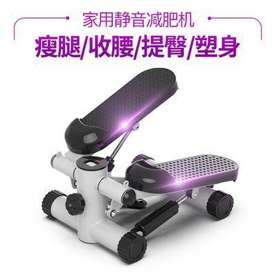扶手家用减肥踏步机扭腰瘦腰瘦腿机登山脚踏机运动健身器材免安装