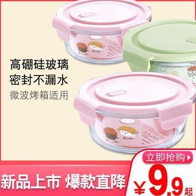 玻璃保鲜饭盒微波炉专用保鲜盒耐热玻璃碗带盖便当盒圆形密封盒