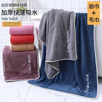 毛巾浴巾成人家用男女三件套大号比纯棉柔软强吸水速干婴儿童网红