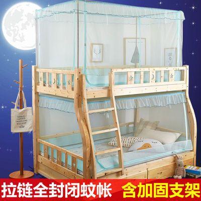 子母床梯形蚊帐拉链高低床双层上下床学生1.5米下铺1.2m上铺1.35m