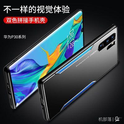 华为p30pro手机壳金属镜头全包p30超薄液态硅胶磨砂保护套个性创