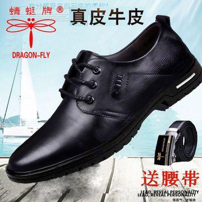 【正品蜻蜓牌】真皮牛皮男鞋透气新款商务软底休闲内增高皮鞋男