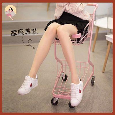 日本小町娘丝袜女薄款春秋款夏天超自然隐形任意剪防勾丝裸感裤袜