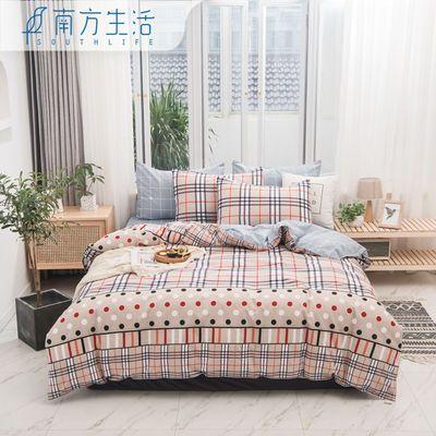 南方生活100%纯磨毛四件套床上用品被套床单简约学生宿舍单人双人