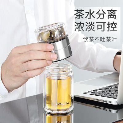 Funjane茶水分离泡茶杯双层玻璃杯保温迷你旅行便携男女可爱杯子