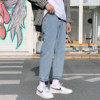 美国苹果春夏宽松九分裤男牛仔裤青年哈伦裤浅蓝色直筒裤子韩版潮