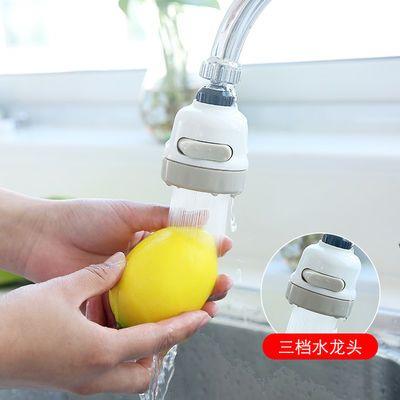 【增压】水龙头防溅水花洒过滤器厨房节水器喷头万向定型旋转加长