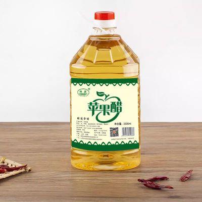 【果醋原浆醋】山西特产5斤装 包邮果醋【非饮料】凉拌热炒