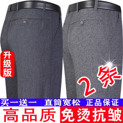 春夏季中年男士休闲裤薄款宽松直筒中老年男装长裤西裤爸爸装裤子