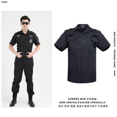 保安服保安工作服春秋保安夏装制服作服训黑色保安工作服套装男