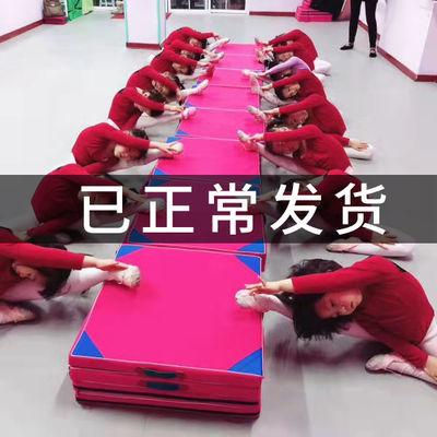 舞蹈垫子儿童练功垫加厚折叠体操垫仰卧起坐垫子海绵健身空翻垫子
