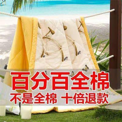 全棉空调被三件套纯棉夏凉被四件套单双人可机洗学生宿舍夏天被子