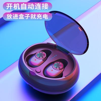 苹果华为vivo蓝牙耳机无线通用入耳式小型双耳隐形蓝牙耳塞Muzili