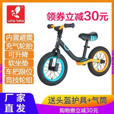 德国儿童平衡车溜溜车2-6岁荟智童车滑步车小孩学步自行车HP-1208
