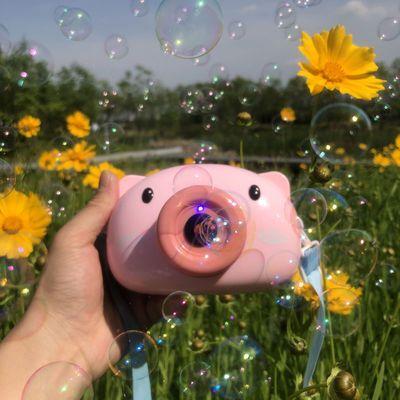 抖音同款玩具儿童全自动吹泡泡机少女心女孩玩具小猪网红照相机枪