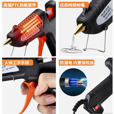 热卖热熔胶枪胶棒手工制作家用高粘塑料强力7/11mm胶棒热熔枪热融