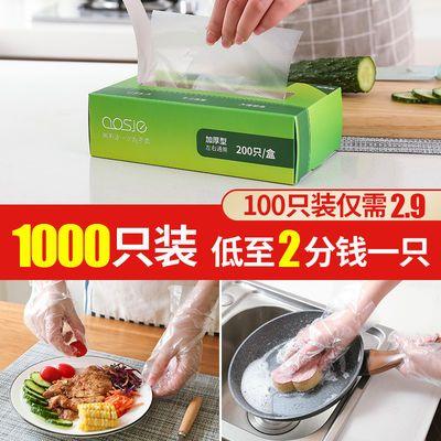 一次性手套食品餐饮薄膜透明加厚塑料pe手套龙虾烘焙手膜卫生手套
