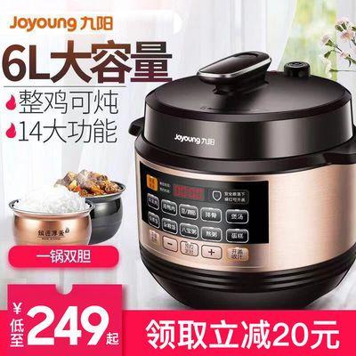 九阳电压力锅双胆5L/6L智能24小时预约家用压力煲饭煲高压锅5-6人