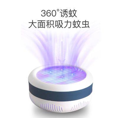 灭蚊器室内户外无辐射静音吸入式光触媒灭蚊灯USB插电便携灭蚊灯