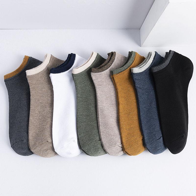 4双装袜子男短袜纯棉防臭吸汗夏季薄款船袜低帮浅口男士透气春季