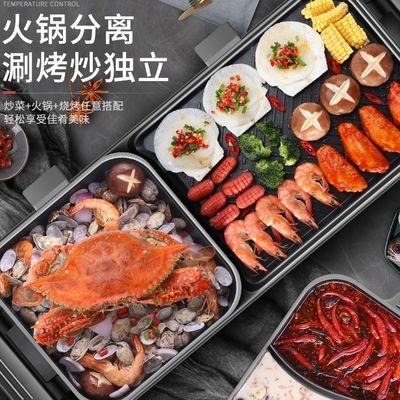 烹友烤涮一体锅家用电烤盘电火锅炉电烤盘无烟烤肉机不粘锅盘
