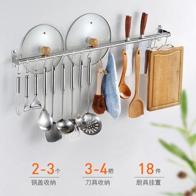 304厨房挂杆免打孔不锈钢厨房置物架锅盖挂钩壁挂刀架厨卫件神器