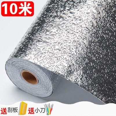 【十米长】灶台厨房防油防水耐高温铝箔贴纸自粘油烟桌面防潮墙贴