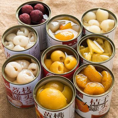 良品水果罐头混合整箱荔枝橘子铺子杨梅枇杷龙眼红毛丹椰果黄桃