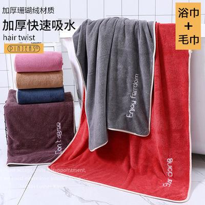 毛巾浴巾成人套装比纯棉吸水情侣男女儿童加大号加厚洗脸柔软洗澡
