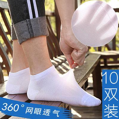 袜子男短袜夏季薄款网眼超薄夏天透气纯棉防臭短筒吸汗低帮黑白色