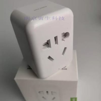 联想小米小多多智能插头插座WIFI远程控制定时预约延迟手机无线
