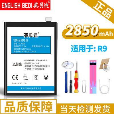 适用于OPPOR7r7sr9mr9tmr9sr7sPlus电池r9spr9skR9plus全新大容量