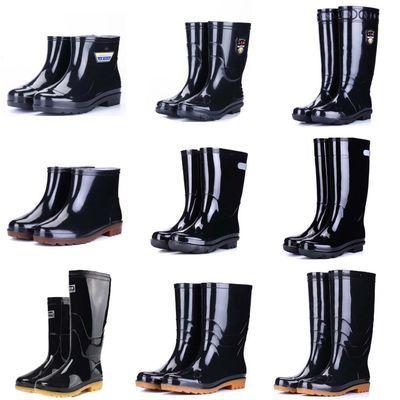 水鞋男雨靴高筒劳保雨鞋水靴女防水胶鞋矿工靴防滑加厚耐磨牛筋底
