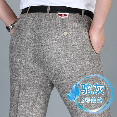 新款爆款2020夏季薄款纯白色西裤中年男士高腰抗皱裤爸爸宽松亚麻