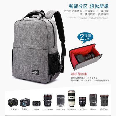 单反相机包摄影包双肩佳能尼康户外大容量防水背包摄影包相机包