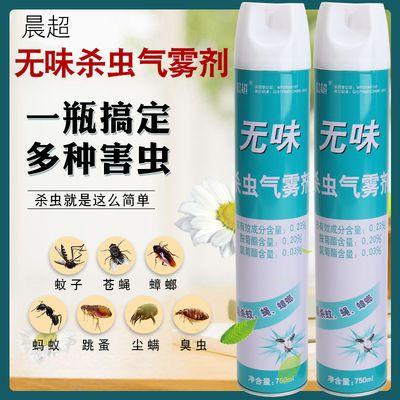 杀虫剂家用气雾剂无味灭害灵杀蚊子灭苍蝇药蟑螂蚂蚁百虫灵喷雾剂