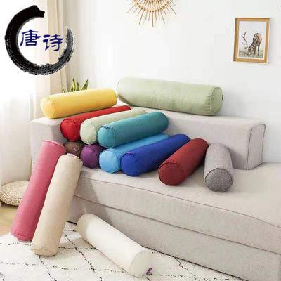 棉麻护颈圆柱抱枕瑜伽枕美容床枕沙发枕圆形汽车长腰靠可拆洗