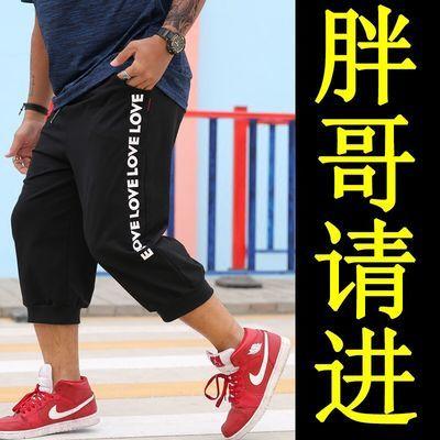 夏季男士七分裤加肥加大运动裤男胖子宽松休闲裤马裤纯棉中裤短裤