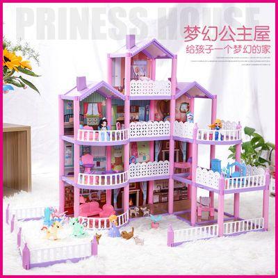 公主屋女孩过家家玩具仿真城堡芭比娃娃套装模型别墅儿童生日礼物