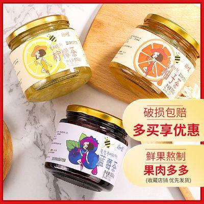 【买2送勺】柚子茶柠檬蓝莓茶500g瓶装水果茶果酱冲饮冲泡饮品