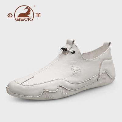 意大利公羊冬季男士真皮休闲皮鞋韩版潮流白鞋一脚蹬豆豆鞋懒人鞋