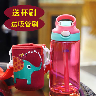 小靓仔防摔塑料儿童壶吸管水杯带杯套创意水杯子便携男女学生韩版
