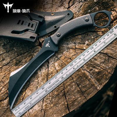 狼��爪子刀户外小刀刀具防身用品荒野求生高硬度刀野外爪刀直刀