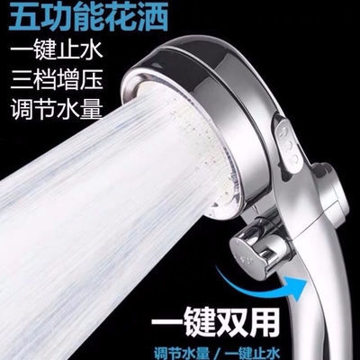 德国家用热水器增压加压花洒喷头淋蓬头洗澡淋浴手持喷头花酒套装