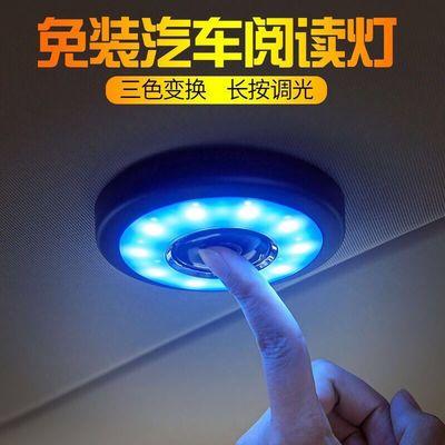 【车载无线车顶灯】免安装汽车阅读灯后备箱照明灯车内汽车用品