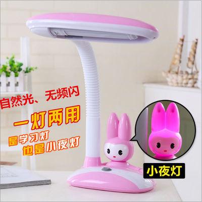 宝视达LED护眼台灯防近视儿童学习灯小学生卡通台灯小兔子小夜灯