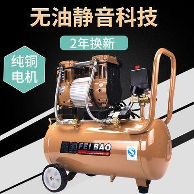 飞豹打气泵小型无油静音空压机220v高压木工家用空气压缩机大功率