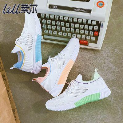 厚底网眼鞋女士休闲白色夏季网鞋女透气新款学生韩版网面鞋小白鞋
