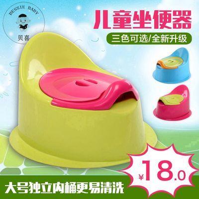 宝宝坐便器 儿童多功能大号坐便器 婴幼儿尿盆便盆男女宝宝小马桶